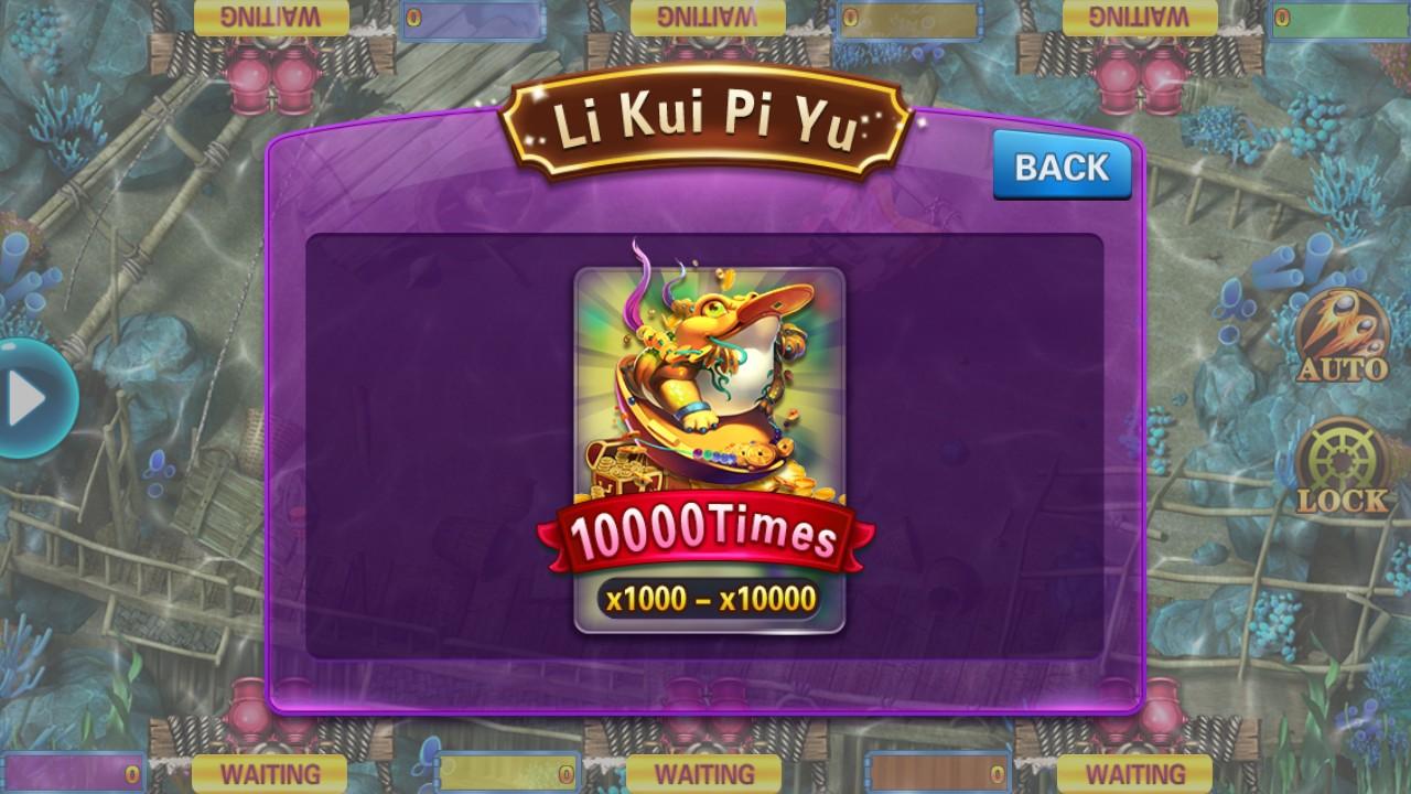 li kui pi yu 10000
