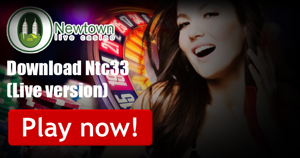 Download NTC33